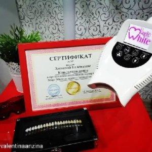 косметическое отбеливание зубов сертификаты