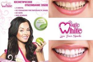все франшизы по отбеливанию зубов