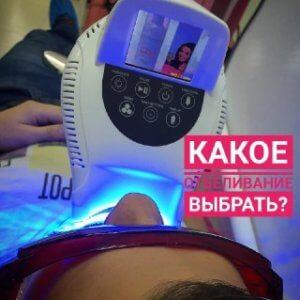 косметическое отбеливание зубов франшизы