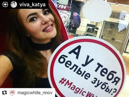 Magic White foto (739)